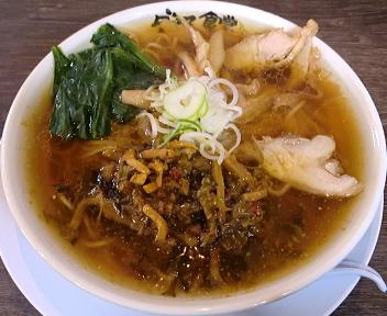 ダルマ食堂 からし高菜ラーメン(あっさり)