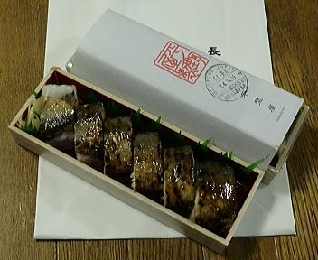 平野屋 焼き鯖寿司