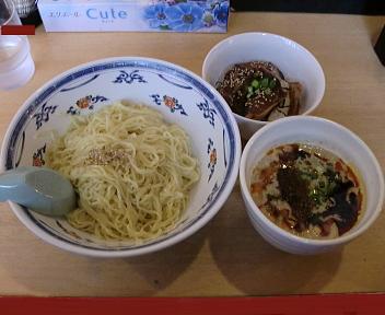 笑美寿亭 濃厚つけ担々麺(×1.5)とカツオのたたき丼