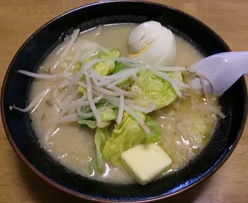 古潭 野菜味噌ラーメン+バター+たまご