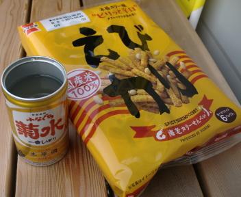 大船渡屋台村 落合みつをwith福島真砂 岩塚製菓のえびカリと菊水一番しぼり