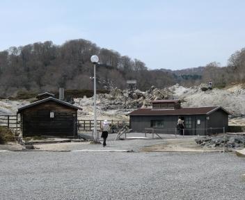 恐山 古滝の湯・冷抜の湯