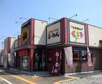 三宝亭 長岡シビックコア店