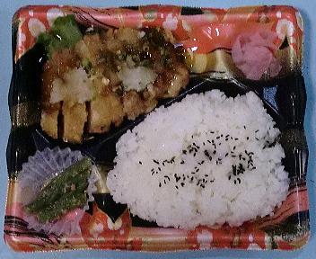 イオン チキン竜田のおろし弁当