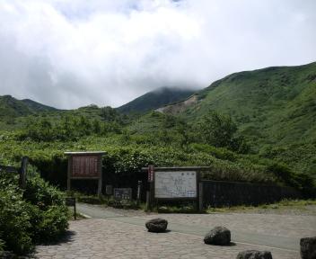 秋田駒ヶ岳 8合目登山口