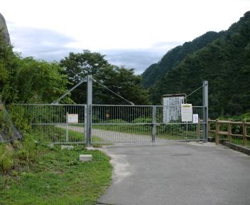 湯の平温泉 ゲート