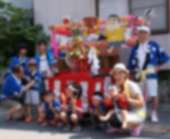 三柱神社秋季大祭