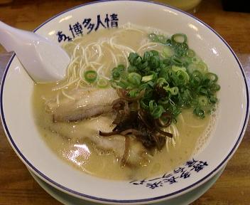 ああ博多人情新潟古町店 ラーメン