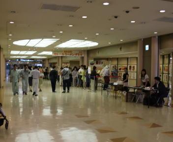 日本全国カレー&ラーメン博覧会③