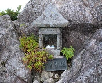 鷲ヶ巣山 山頂②
