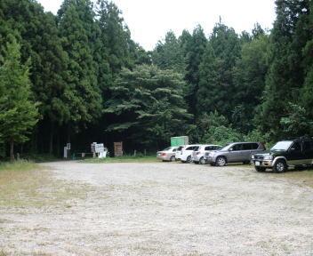 大蔵山~菅名岳 駐車場