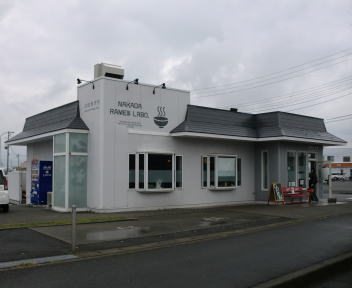 中田製作所