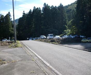 菱ヶ岳 登山口駐車場