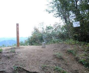 菱ヶ岳 五頭山 山頂