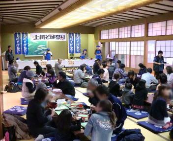 上川そば祭り 会場内部