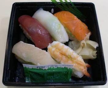 絶品!すし&丼まつり 握り寿司(5貫)