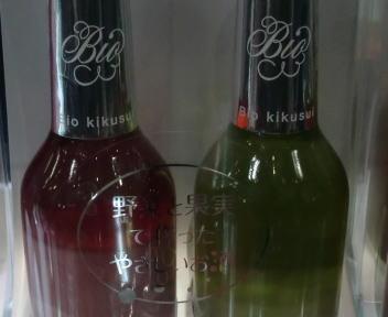 にいがた酒の陣 菊水酒造 酒粕と果物と野菜のお酒Bio菊水
