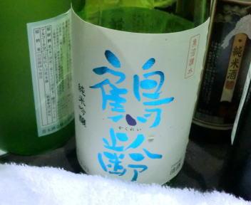 にいがた酒の陣 青木酒造 鶴齢純米吟醸