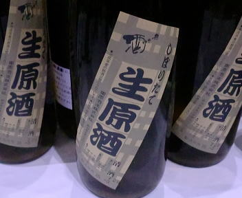 にいがた酒の陣 田原酒造 雪鶴しぼりたて生原酒