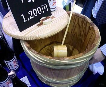 にいがた酒の陣 菊水酒造 ふなぐち菊水一番しぼり本醸造生原酒