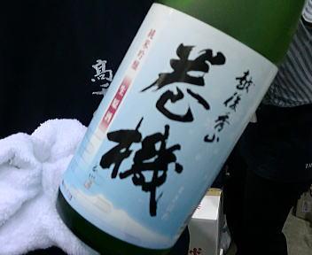 にいがた酒の陣 髙千代酒造 巻機純米吟醸生原酒(無濾過)