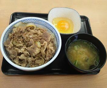 吉野家8号線黒埼店 牛丼