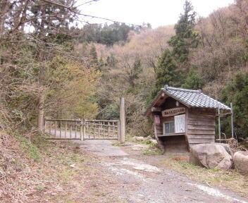五頭山 五ノ峰コース④