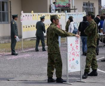 新発田駐屯地記念行事23