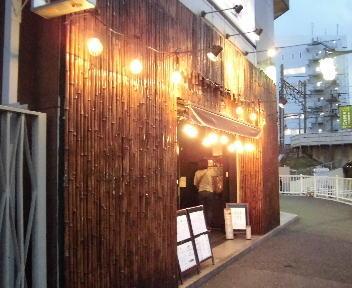 新宿モモンガ