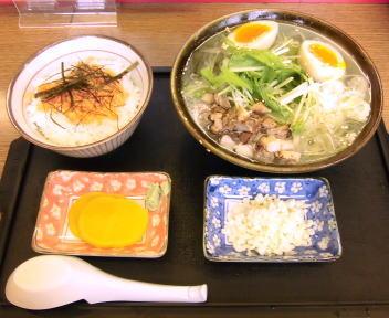 味の横綱 冷やし茶漬け麺