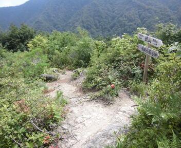 剣龍峡16