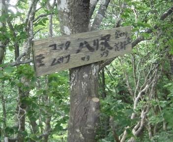 剣龍峡35