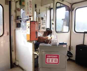 秋田内陸縦貫鉄道・打当温泉02