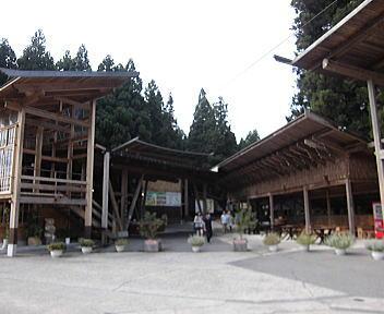 三川観光きのこ園 入口