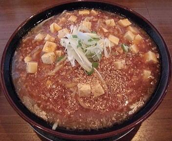 風天 辛旨麻婆麺(特盛)