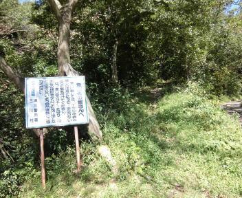 菱ヶ岳02
