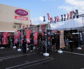 新潟ラーメン王国全国麺祭り 会場