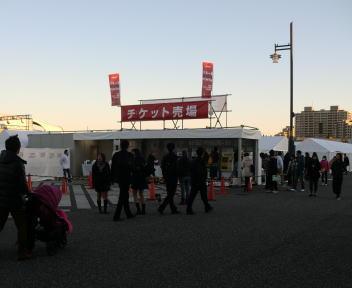 東京ラーメンショー2013 チケット売場