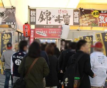 東京ラーメンショー2013 会場①