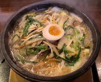 火山新松崎店 石焼野菜しょうゆらーめん