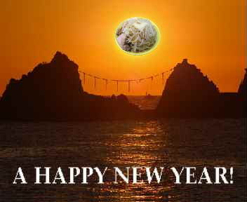 A HAPPY NER YEAR