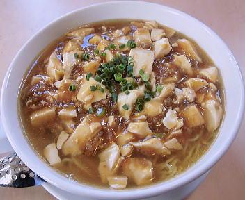 うんと 麻婆麺(大盛)