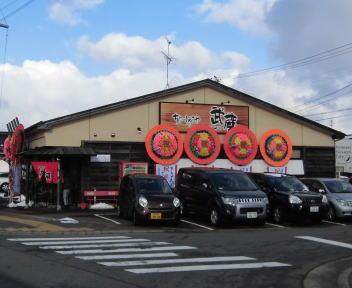 武蔵新松崎店