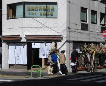 つじ田新橋店