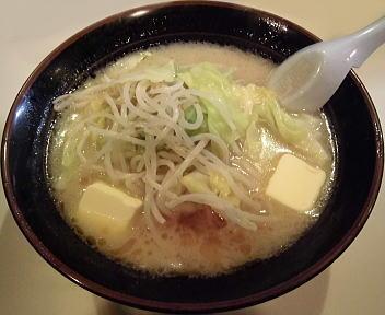 古潭 野菜味噌ラーメン+Wバター