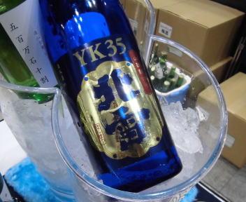 にいがた酒の陣 北雪 YK35