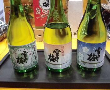 にいがた酒の陣 丸山酒造場 雪中梅 3種