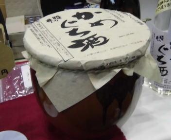 にいがた酒の陣 石塚酒造 姫の井 生酒初しぼりかめぐち酒