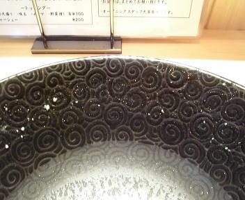 ふくすけ(3) ちびレストの器