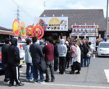 麺マッチョ オープン行列